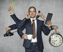 あなたが凄くなくても稼げる仕組み教えます 自分が出来る人でなくても良いんです!