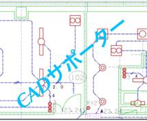 電気設備工事管理全般のサポート出来ます 設計、施工図、トレース、拾い業務、積算 各種対応可!