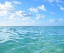 オラクルカードを使ってメッセージをお伝えします マーメイド・イルカ・海が好きなあなたへ