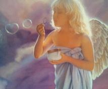 天使からのメッセージとリーディングで人生をポジティブに切り替えます☆