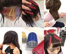 表参道現役美容師が髪のアドバイスをさせて頂きます 今の美容院に満足いっていない方,うまくお話できない方必見!