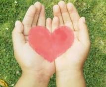 初めましての方に#あなたにそっと寄り添います 毎日お疲れ様です。日頃の癒し、明日への活力に!