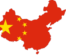 中国に10年在住のバイリンガル!翻訳します ー「生の」中国語を。気軽に頼みたい方へ