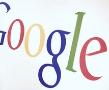 グーグルアドセンス審査用ブログ記事を書きます アドセンスを確実に取得したいあなたへ!