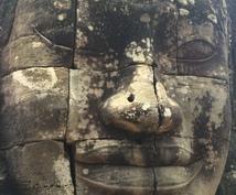 カンボジアのアンコール・ワットがある町「シェムリアップ」に関する事なら何でもOK!!