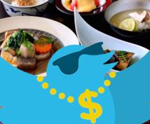Botに使える料理の名言投稿文を千個お渡します ツイッターに使える料理の投稿文を1000以上お渡しします!!