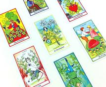 ハーバルタロットカードで「恋愛の行方」を占います 恋愛でお悩みの方へ、様々な角度からアドバイスします。