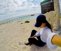 沖縄旅行の計画立てます 新人賞受賞!旅行会社沖縄担当の若手社員がオススメを紹介!