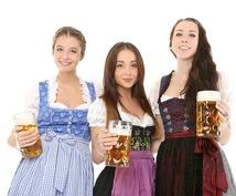 ドイツ語翻訳承ります ドイツで大学に通っていました☆