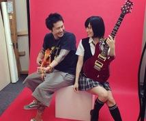 あなたの眠ってるギター弾かせてあげます。