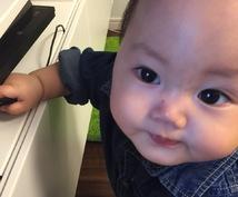 赤ちゃん用品企画者が教える!育児相談受け付けます。