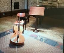 あなたの作ったチェロの曲を弾きます 「オリジナル曲などにチェロを入れたい方へ」