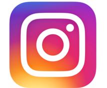 Instagramの効果的な集客方法を教えます インスタグラムを徹底的に活用しよう