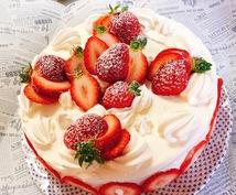 デコレーションケーキの盛り付け考えます 手作りで何かしたいと思っているあなたへ