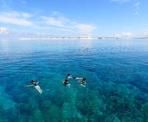 沖縄へ移住を考えている方へ。現地の生の声をお伝えします。