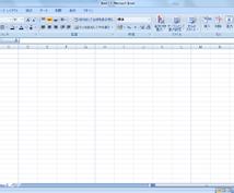 Excel関数 相談受け付けます。ます なんの関数を使えば...まったくゴールが見えない悩みを解決!