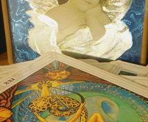 割引中!オネェ占い師があなたの天使になります 有料鑑定歴20年の本格占い!幸せへと導きます。