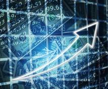 海外FX証券会社の使い方教えます 他の証券会社を探している方・始めたい方へ細かくお伝えします
