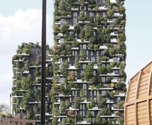 ミラノ観光の計画のお手伝いを行います ミラノ在住の建築デザイナーおすすめの旅行プラン