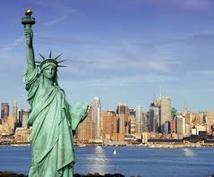 アメリカ美大留学についてお教えします アメリカで美術を学んでみたい、美大に行きたい方向け