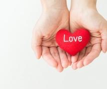 電話で心のデトックスします 恋愛、人間関係、家族、子育ての悩み、吐き出しましょう