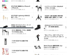 Amazon0円仕入れ教えます 副業を探している方、無料で商品を買いたい方