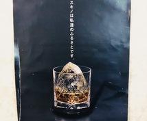 現役サラリーマンが北海道観光&出張プラン教えます 北海道が初めての方も出張で毎度同じ場所に行く方も!