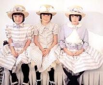 七五三、入学卒業などの服や出産祝いのご相談承ります どんな服を着せたらよいかわからないパパママ、じいじばあばへ