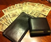 本気で稼ぎたい方、資産運用したい方に送ります 本気で稼ぎたい方、資産をうんと増やしたい方(資産運用)向け