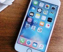 iPhone アプリ レビュー拡散!!行います アプリのダウンロード数、評価数を上げるお手伝いをします♪
