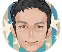 漫画風の似顔絵アイコン作成します SNS以外にも、名刺、年賀状のワンポイントにもおすすめです。