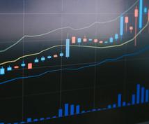 資産運用 ライフスタイルの相談に乗ります 現役の金融マンが、ライフプランに合わせた運用の相談に乗ります