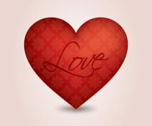 まだ、間に合う・恋愛、復縁、悩み聞きます 今しかない気持ち、打ち明けてみませんか?