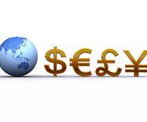 海外送金問題発生時に必要なアドバイスします 日米金融ベテランエキスパートが教える安心な送金手段