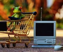 パソコン購入の簡単なアドバイスします パソコンは種類が多すぎて何を買えばいいかわからないあなたへ