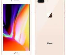 iPhoneの使い方、基本から応用まで教えます iPhoneユーザーがあなたの疑問に答え、裏ワザ教えます!