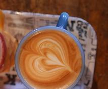 コーヒー器具やコーヒー豆の選び方教えます 簡単なお悩みからプロ級のお悩みまでお答えします。