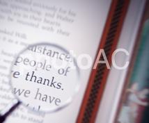 完全オーダーメイドで英語学習法をコンサルします TOEIC840点、留学経験あり大学生がコンサルします!