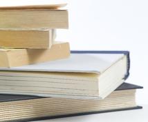 『自分の本を作りたい。』 1から電子書籍を作成します。