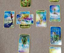 タロットカードで、貴方の選択を後押しします 重要な選択に一通り悩んだら、カードに答えを聞いてみませんか?