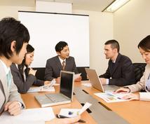 日本語から英語へ、英語から日本語へ逐次もしくは同時通訳します。