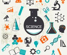 脳科学者が科学の質問に答えます 心理学と脳科学の疑問を解決します