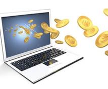 購買意欲を10倍にするコピーライティング教えます インターネットビジネスに必須のコピーライティング技術教えます
