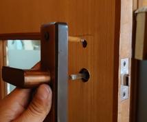 ドアの修理、ビデオチャットで遠隔サポートします 便利屋さん遠隔サポート ⑤ドアの修理(ビデオチャット)