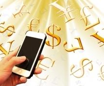 転売リスト大公開します 仕入値・売値・粗利益・利益率を商品ごとにまとめています!