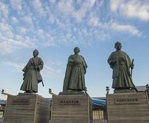 高知県のオススメ観光スケジュールを提案します 地元民に高知観光を聞きたい!という方にオススメです