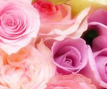 不倫の恋、秘密の恋、訳ありの恋今後の展開を占います おふたりのお幸せのために!未来を知り堂々と前に進みましょう