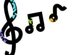 歌・音楽 MIX師がMIXいたします!