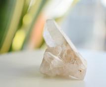買う前に!あなたに今必要なパワーストーン教えます 「どの石を買ったらいい?」どうせ買うなら自分に合う石を買おう