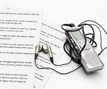 聞き取りずらい英語の文字起こし・テープ起こしします 動画、プレゼン、対話など幅広いジャンルの英語聞き取ります